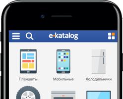 a4f27ed2fab9 Мобильные телефоны купить в сервисе сравнения цен на M.ua ✓ все ...