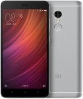 Купить мобильный телефон Xiaomi Redmi Note 4x 64GB: цена от 4544 грн.
