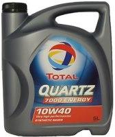 Моторное масло Total Quartz 7 1 W/4 , 4 л, полусинтетическое