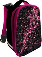 Рюкзаки школьные зиби цена г.геленджик магазины ортопедических школьные рюкзаков и ранцев