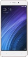 Купить мобильный телефон Xiaomi Redmi 4a 16GB: цена от 2537 грн.