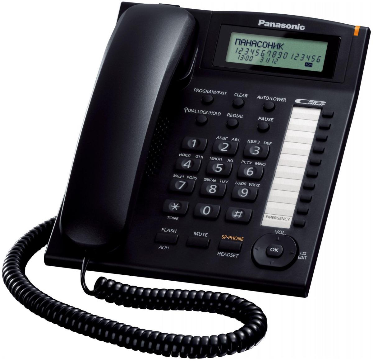 Телефон панасоник инструкция kx ts2388ru