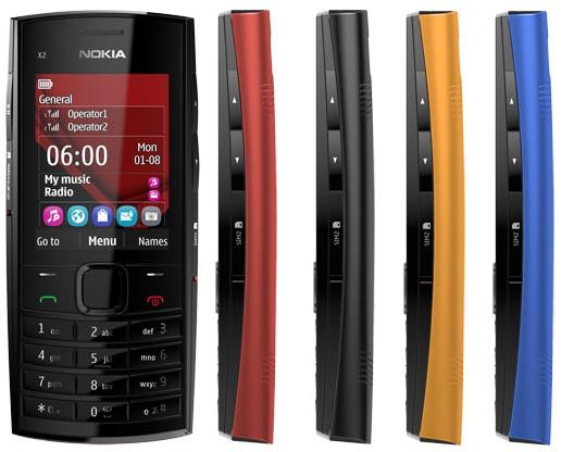 Мобильный телефон Nokia X2-02 - отзывы, форум, обзор > купить в ...