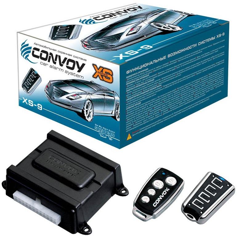 Скачать инструкцию бесплатно к односторонней сигнализации convoy xs-9