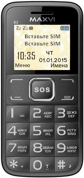 Мобильный телефон maxvi b2 инструкция
