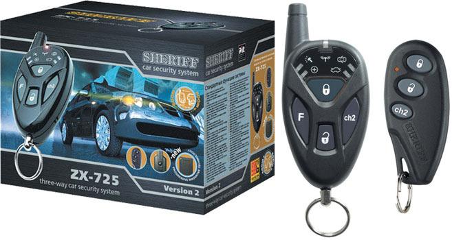 Сигнализация Шериф Zx 2500 Инструкция