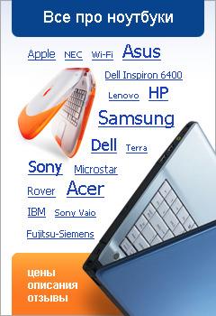 cb250613d4b MagaZilla - сравнение цен в интернет-магазинах