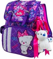 733295cc5f21 Школьный рюкзак (ранец) DeLune 52-13 купить ▷ цены и отзывы ...