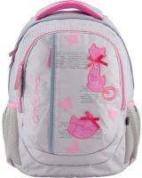 26bde3ad1fa8 Школьные рюкзаки и ранцы KITE - купить в интернет-магазине > все ...