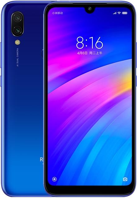 f11f4ee1cabd9 Мобильные телефоны купить в сервисе сравнения цен на M.ua ✓ все цены  интернет-магазинов Киева - продажа, отзывы описание, характеристики, фото